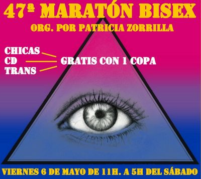 47ª MARATON BISEX DE PATRICIA ZORRILLA - CD Y TRANS GRATIS CON 1 COPA